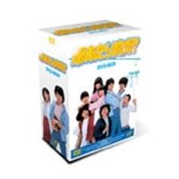 陽あたり良好! DVD-BOX 【DVD】