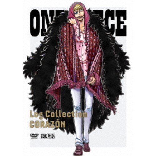 ≪初回仕様≫ONE PIECE Log Collection CORAZON 【DVD】
