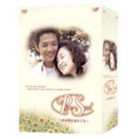 【送料無料】Pure Soul ~君が僕を忘れても~ DVD-BOX(4枚組) 【DVD】