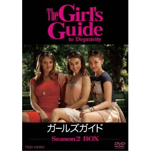The Girl's Guide 最強ビッチのルール Season2 DVD-BOX 【DVD】