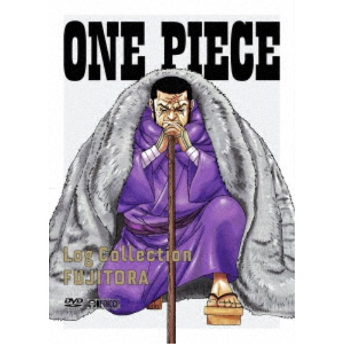 ≪初回仕様≫ONE PIECE Log Collection FUJITORA 【DVD】