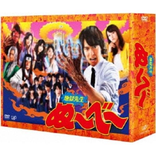 【送料無料】地獄先生ぬ~べ~ DVD-BOX 【DVD】