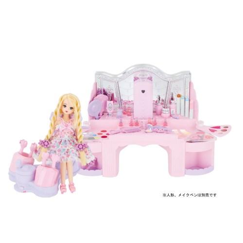 リカちゃん アクアカール ミストドレッサー  おもちゃ こども 子供 女の子 人形遊び 家具 3歳