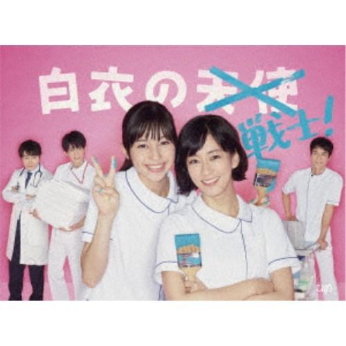 白衣の戦士!DVD-BOX 【DVD】