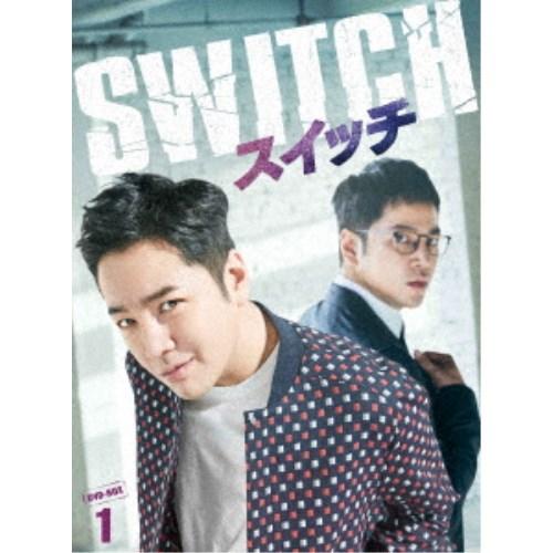 スイッチ~君と世界を変える~ DVD-BOX1 【DVD】