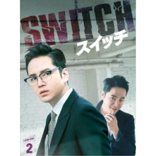スイッチ~君と世界を変える~ DVD-BOX2 【DVD】
