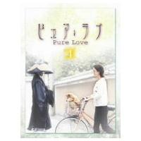 ピュア・ラブ 4 【DVD】