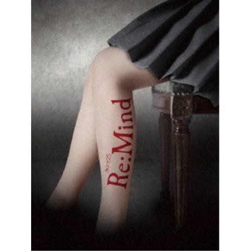 Re:Mind 【DVD】
