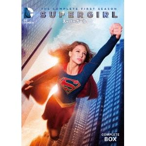 【送料無料】SUPERGIRL/スーパーガール <ファースト・シーズン> コンプリート・ボックス 【DVD】