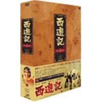 【送料無料】西遊記 (1978年度製作版) DVD-BOX(1) 【DVD】