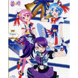 激安大特価! 【送料無料】プリパラ Season2 Blu-ray Blu-ray Season2 BOX-2 BOX-2【Blu-ray】, 人気No.1:4d5dee71 --- rki5.xyz