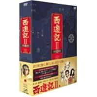 西遊記2 (1979年度製作版) DVD-BOX(1) 【DVD】