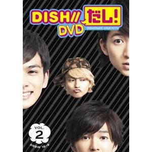 <title>DISH だし VOL.2 DVD 全品最安値に挑戦</title>