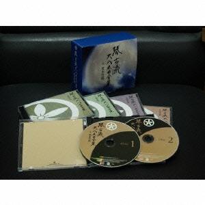 【送料無料】荒木竹翁[二世] 荒木古童[六世]/琴古流尺八本曲全集 【CD】