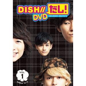 <title>DISH ついに再販開始 だし VOL.1 DVD</title>