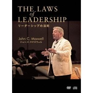 【送料無料】THE LAWS OF LEADERSHIP リーダーシップの法則 【DVD】