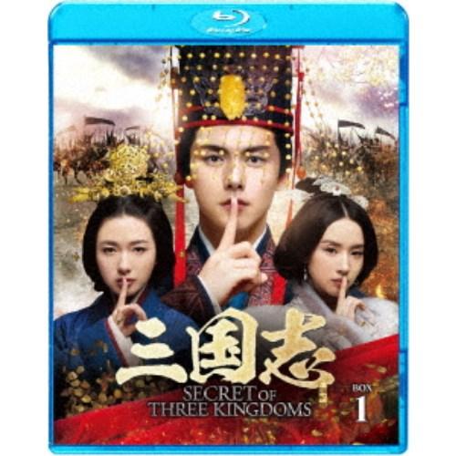 【送料無料】三国志 Secret of Three Kingdoms ブルーレイ BOX 1 【Blu-ray】