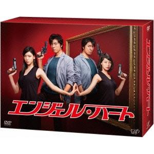 【送料無料】エンジェル・ハート DVD-BOX 【DVD】