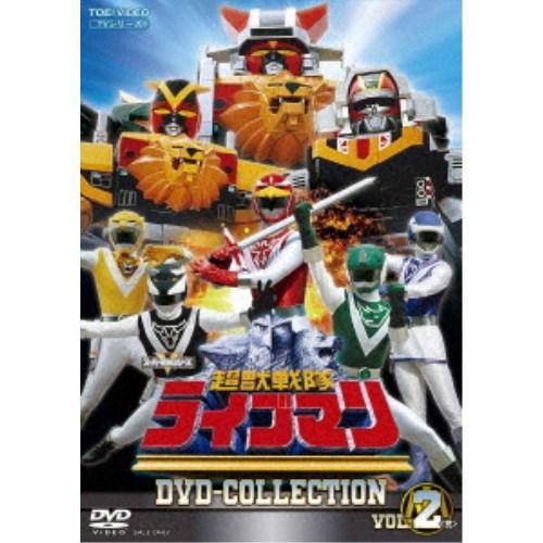 超獣戦隊ライブマン DVD-COLLECTION VOL.2 【DVD】