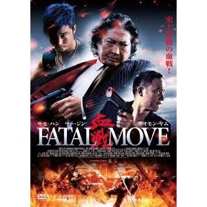 限定品 血戦 FATAL DVD 高級品 MOVE