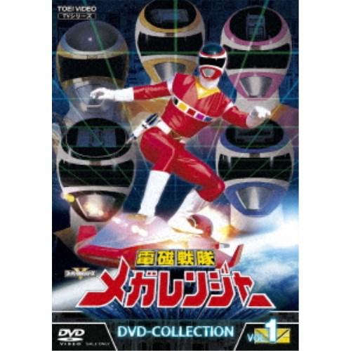 【送料無料】電磁戦隊メガレンジャー DVD-COLLECTION VOL.1 【DVD】