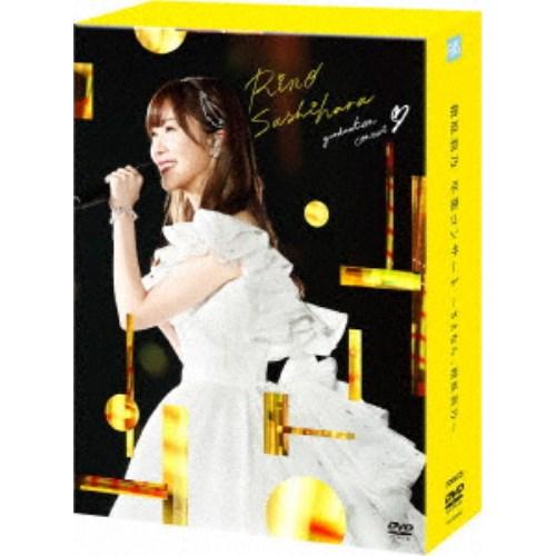 指原莉乃/指原莉乃 卒業コンサート ~さよなら、指原莉乃~ 【DVD】