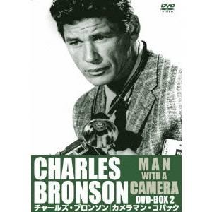 【送料無料】チャールズ・ブロンソン カメラマン・コバック DVD-BOX 2 【DVD】