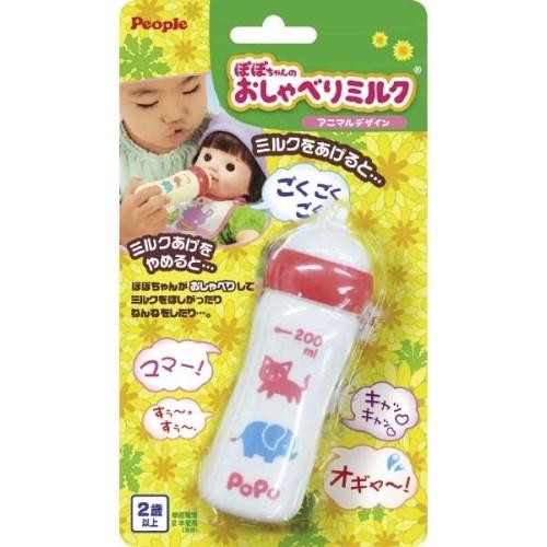 ぽぽちゃん おしゃべりミルク アニマルデザイン おもちゃ こども 女の子 予約販売 2歳 人形遊び (人気激安) 子供 小物