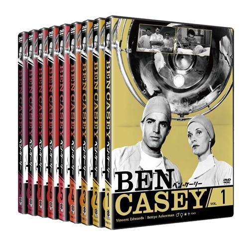 【送料無料】ベン・ケーシー Vol.1 【DVD】