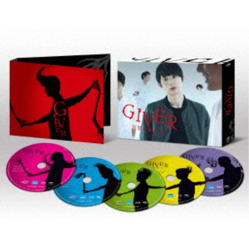 【送料無料】GIVER 復讐の贈与者 Blu-ray BOX 【Blu-ray】