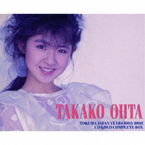 太田貴子 TAKAKO OHTA TOKUMA JAPAN 登場大人気アイテム 購買 YEARS 1983-1988 CD DVD BOX COMPLETE CD+DVD
