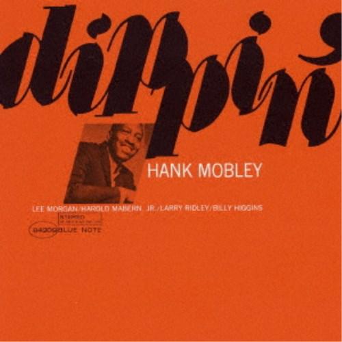 オンライン限定商品 CD-OFFSALE ハンク モブレー メーカー公式ショップ 初回限定 ディッピン CD