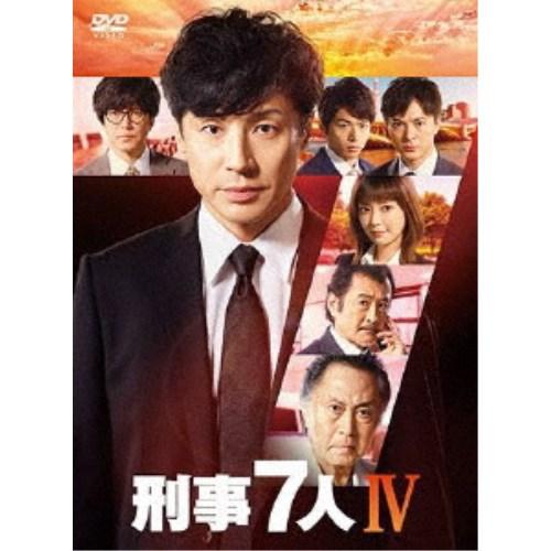 【送料無料】刑事7人 IV DVD-BOX 【DVD】