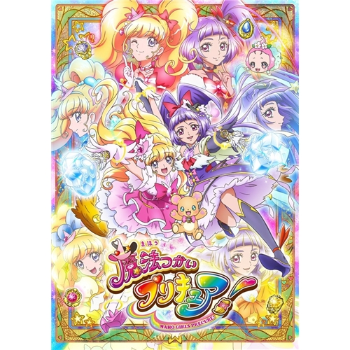 【送料無料】魔法つかいプリキュア! Blu-ray vol.3 【Blu-ray】