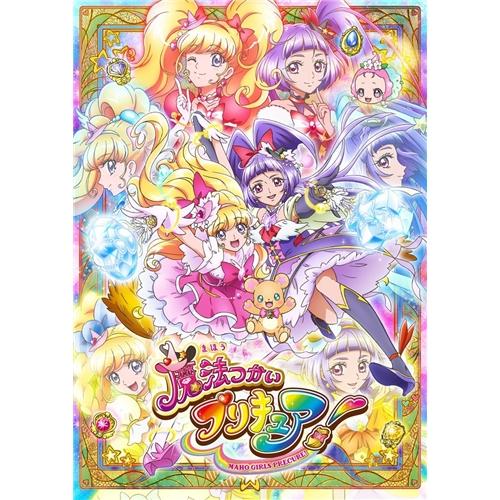 【送料無料】魔法つかいプリキュア! Blu-ray vol.4 【Blu-ray】