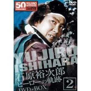 【送料無料】裕次郎DVD-BOX ヒーローの軌跡2 【DVD】