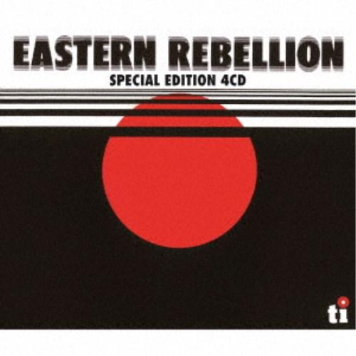 シダー ウォルトン イースタン 全品送料無料 リベリオン 初回限定 流行のアイテム VOL.1~4《完全限定生産盤》 CD