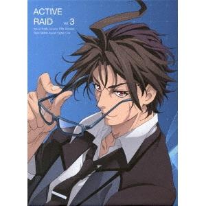 アクティヴレイド 機動強襲室第八係 ディレクターズカット版 Vol.3 【Blu-ray】