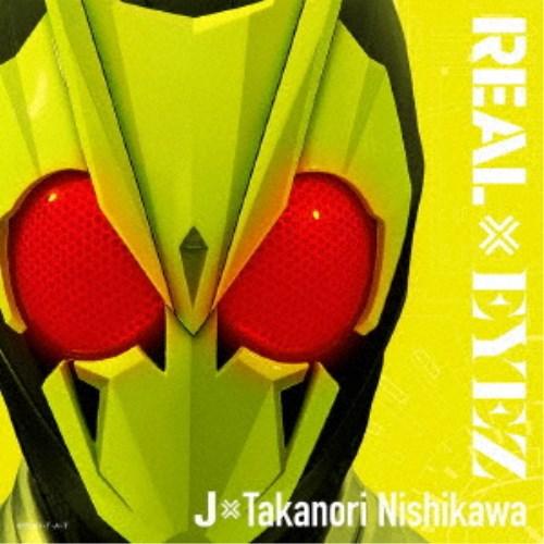 J×Takanori Nishikawa/REAL×EYEZ《数量限定盤》 (初回限定) 【CD】