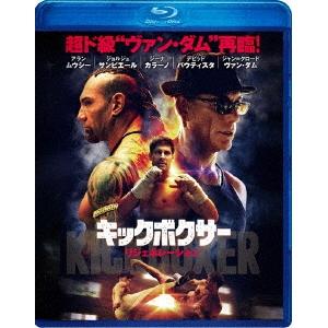 キックボクサー リジェネレーション 【Blu-ray】