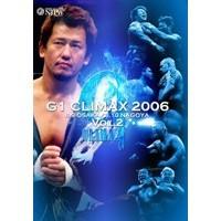 G1 ☆新作入荷☆新品 CLIMAX 注目ブランド 2006 vol.2 DVD