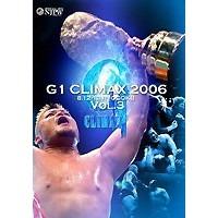 本店 信頼 G1 CLIMAX 2006 DVD vol.3