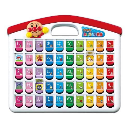 アンパンマン おして ひらいて あいうえお教室 おもちゃ 勉強 超人気 専門店 2歳 こども 知育 子供 お気にいる