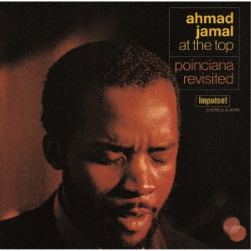 CD-OFFSALE 日本未発売 アーマッド ジャマル 人気海外一番 ポインシアナ CD 初回限定 リヴィジテッド