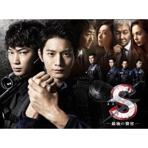 【送料無料】S-最後の警官- ディレクターズカット版 Blu-ray BOX 【Blu-ray】