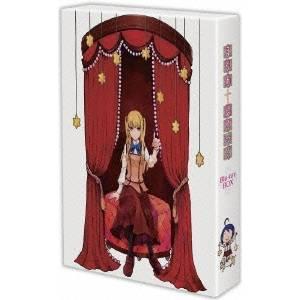 【送料無料】まりあ†ほりっく Blu-ray BOX 【Blu-ray】