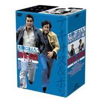 【送料無料】太陽にほえろ! テキサス&ボン編 DVD-BOX(1)「ボン登場」 【DVD】