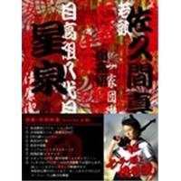 【送料無料】セーラー服と機関銃 DVD-BOX 【DVD】