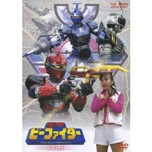 重甲ビーファイター VOL.3 【DVD】