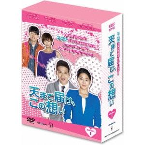 【送料無料 DVD-BOXI】天まで届け、この想い DVD-BOXI【DVD】, 田んぼや:5e3e92ea --- sunward.msk.ru